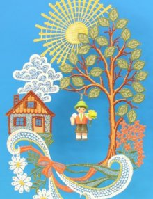 Fensterbild, Plauener Spitze, Haus mit Sonne und Blumenjunge ** Neu 2016 **